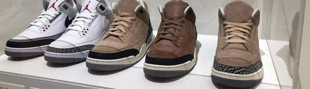how to get free air jordans - Free Nike Shoes Giveaway eb9688f7db97