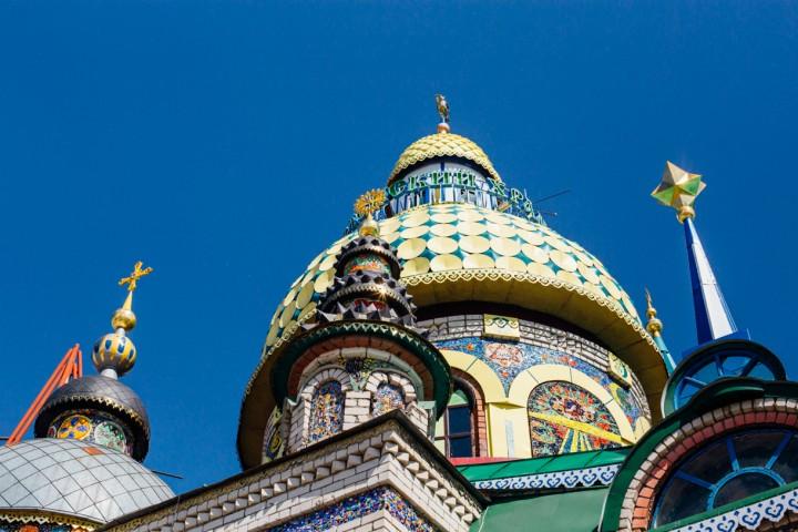Kaikkien uskontojen temppeli-3