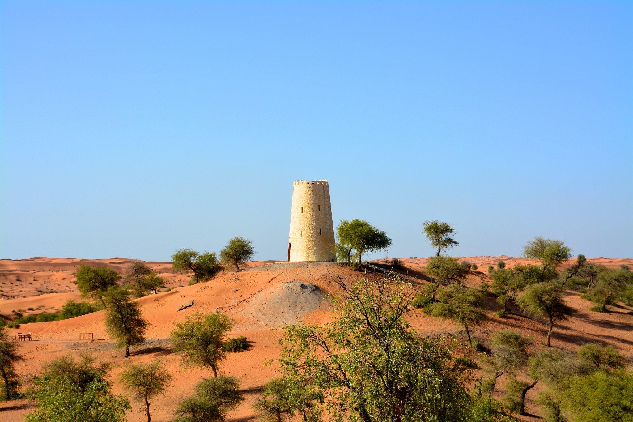 Banyan Tree tower
