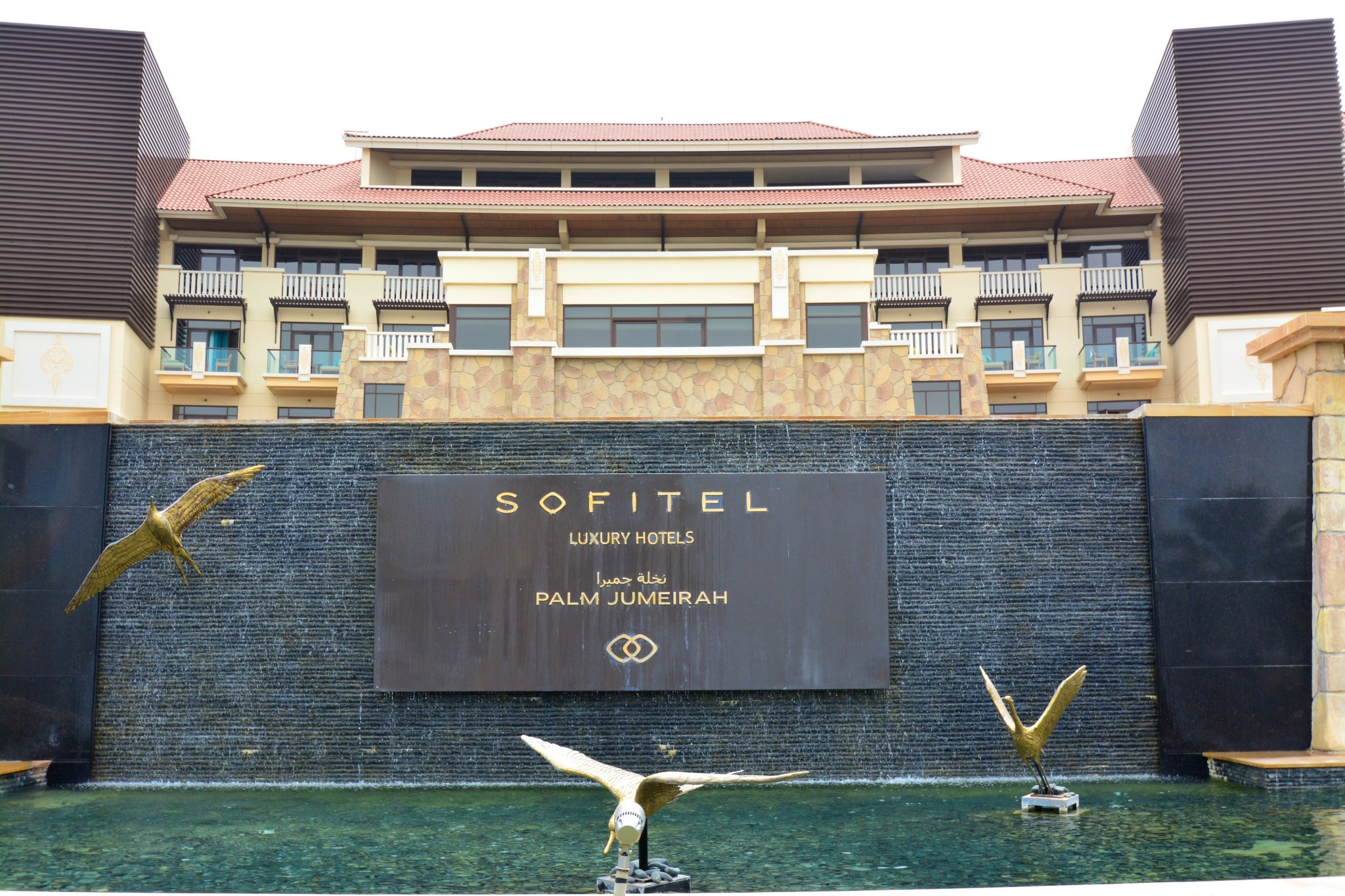 Sofitel 5