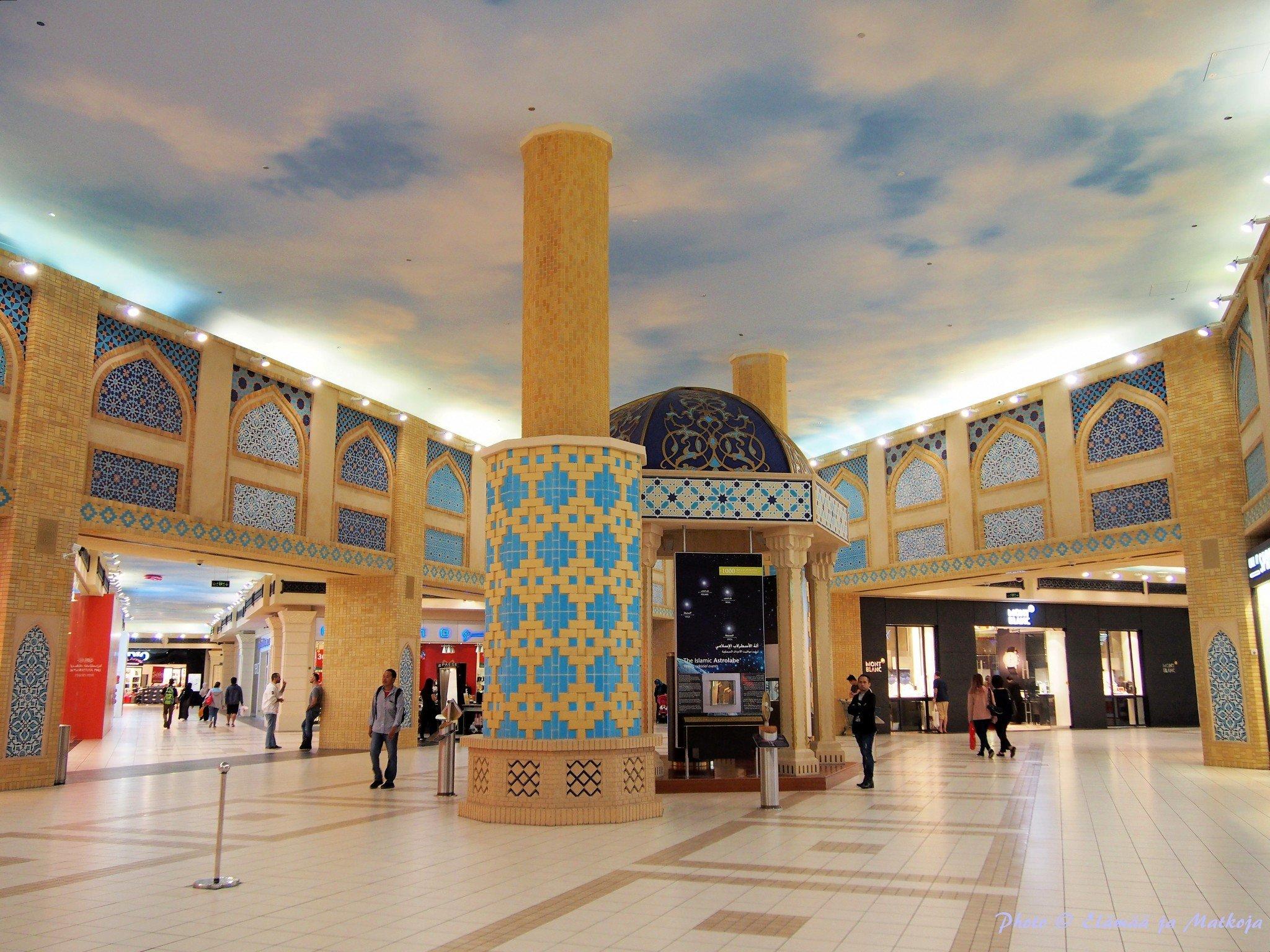 Ibn Battuta Mall Dubai 6 Photo © Elämää ja Matkoja