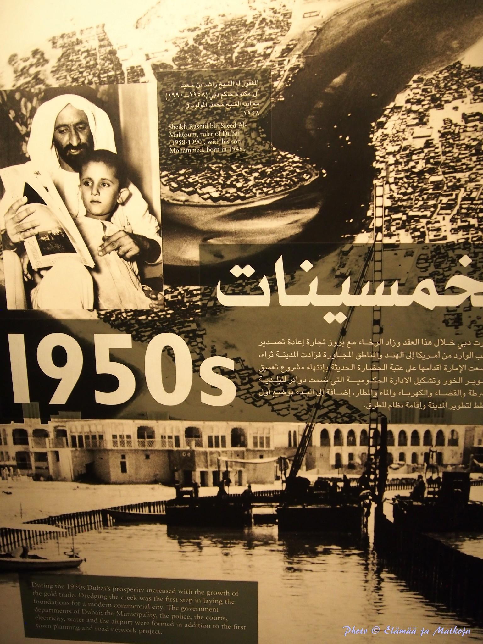 Dubai Museum 16 Photo © Elämää ja Matkoja