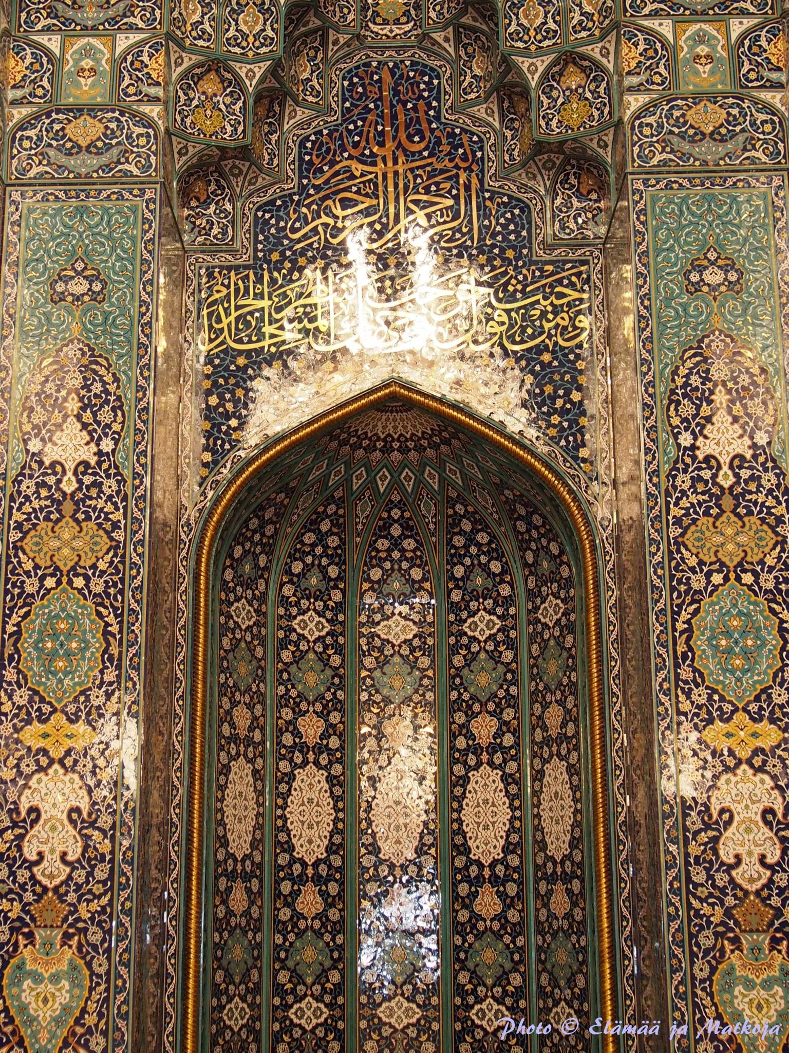 Oman Sultan Qaboos Grand Mosque 2 Photo © Elämää ja Matkoja