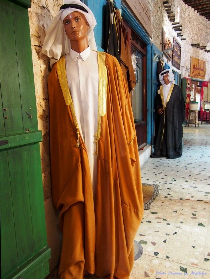 dating Qatarin mies