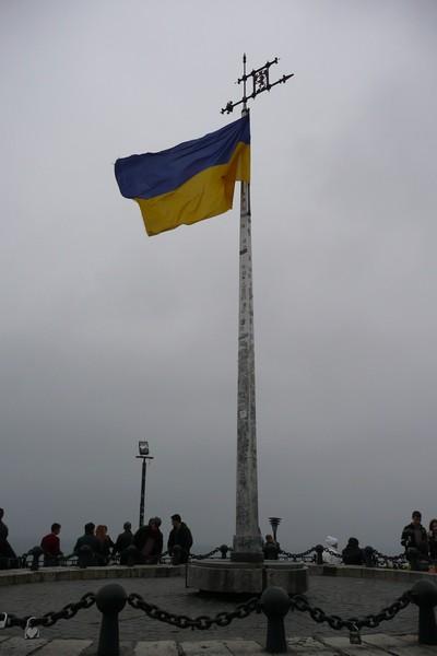 14_ukraine_flag