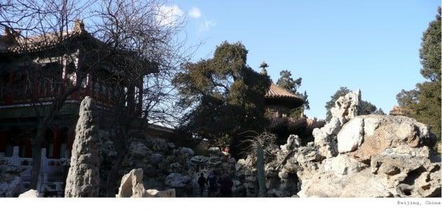 Banner-beijing1.jpg