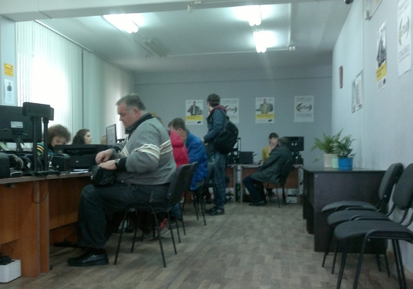 Tietullitoimisto Valko-Venäjän pääkaupungissa.