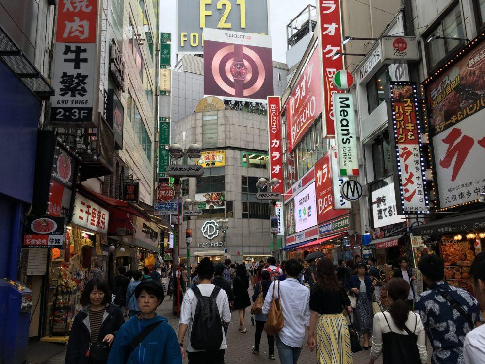 Päivä 318, Tokio (Japani)