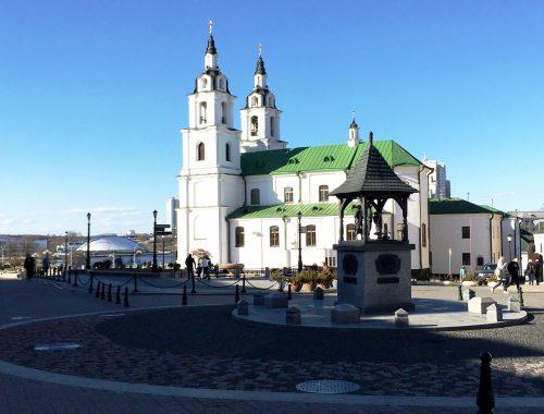 Valko-Venäjä Viisumi