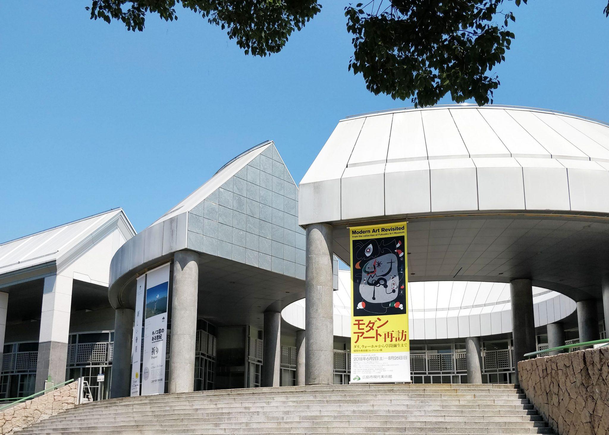 Hiroshima MOCa modernin taiteen museo ulkoapäin