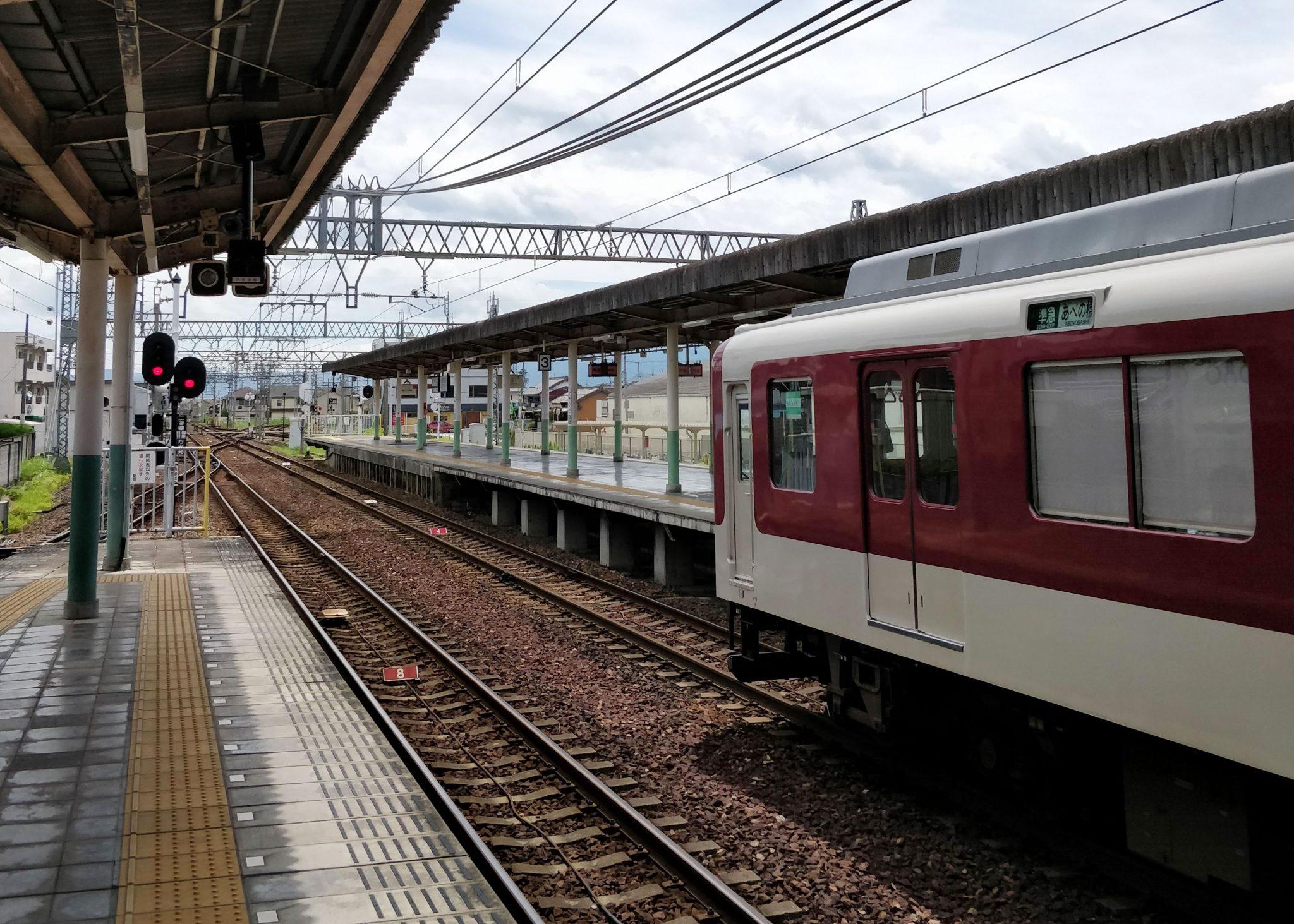 Japanilainen lähijuna-asema