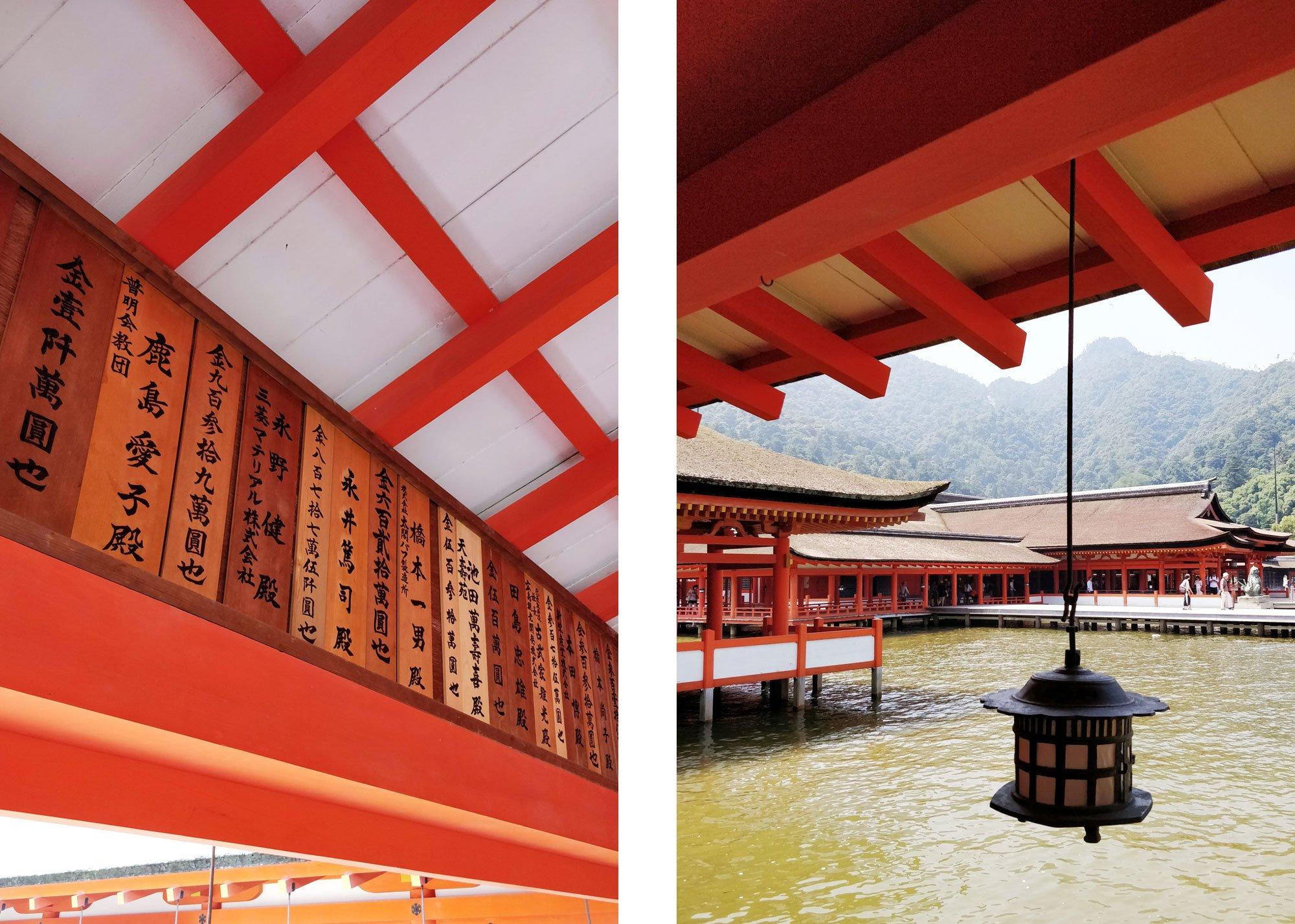 itsukushima-temppelin yksityiskohtia