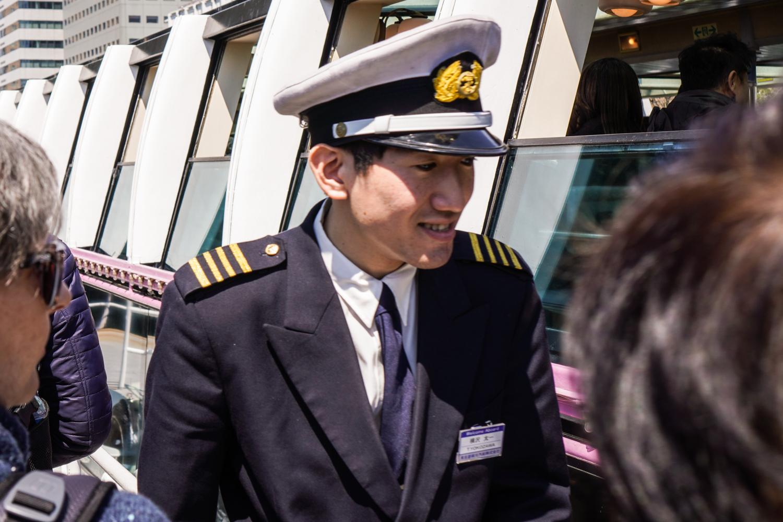lautan kapteeni japanissa
