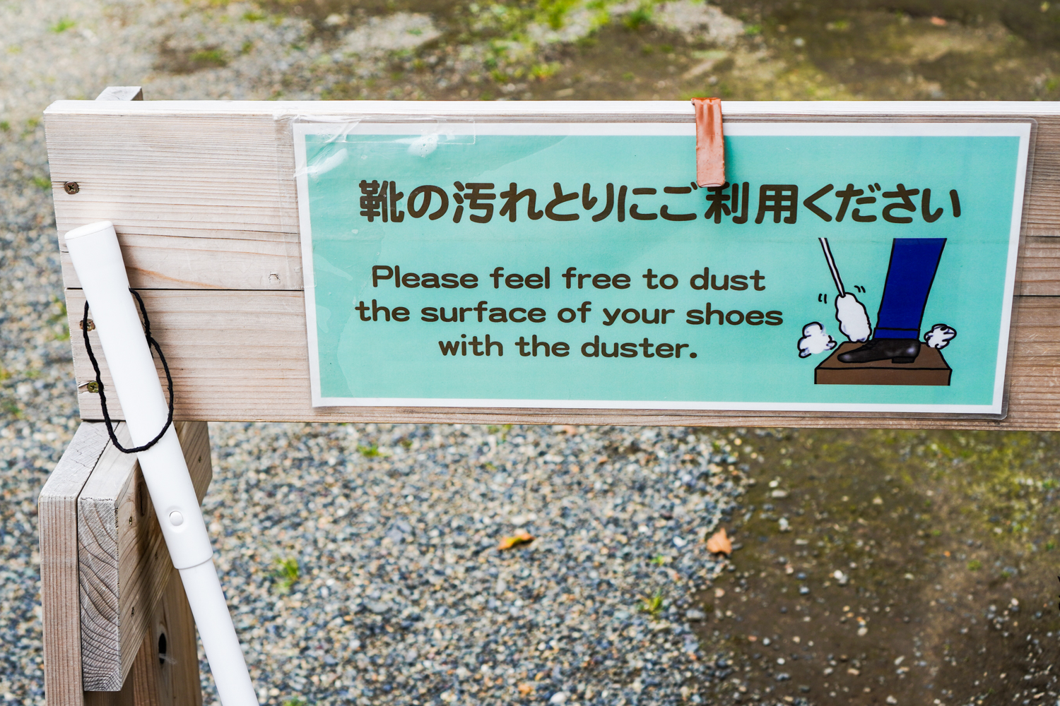 "kyltti: ""please feel free to dust the surface with your shoes with the duster"""