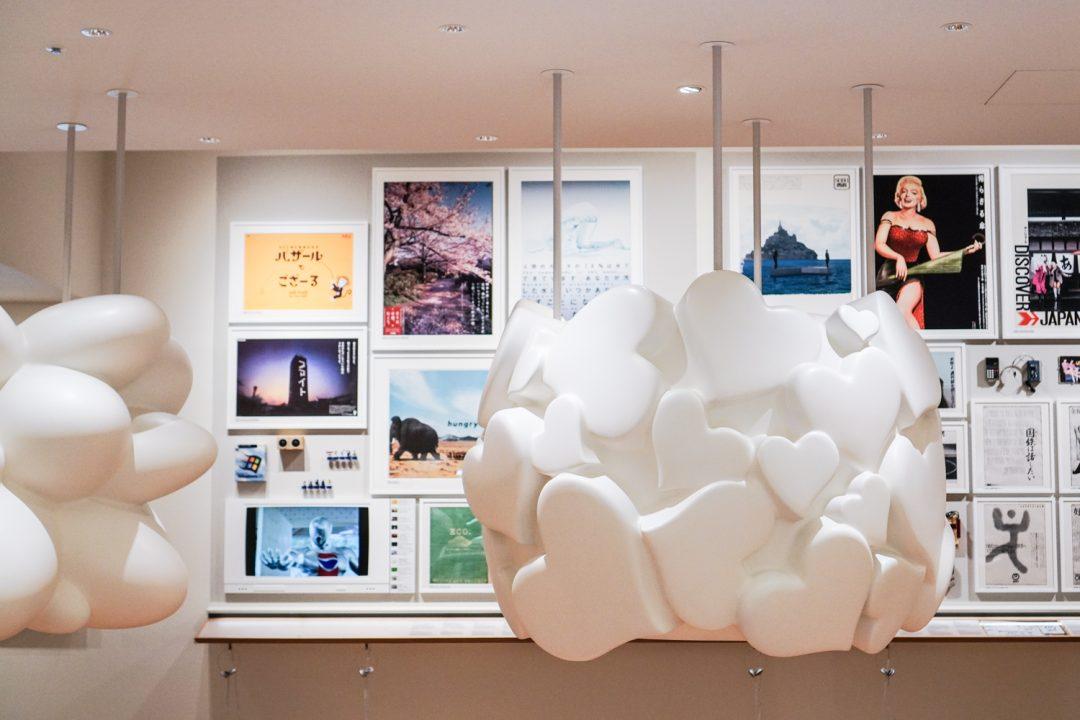 tokion mainosmuseon arkkitehtuuria