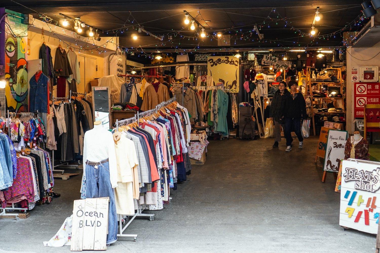 shimokitazawan garage department