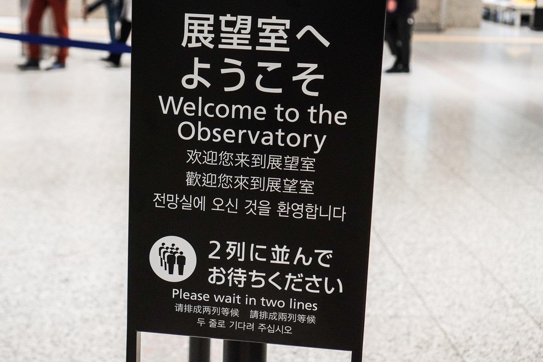 observatorion kyltti