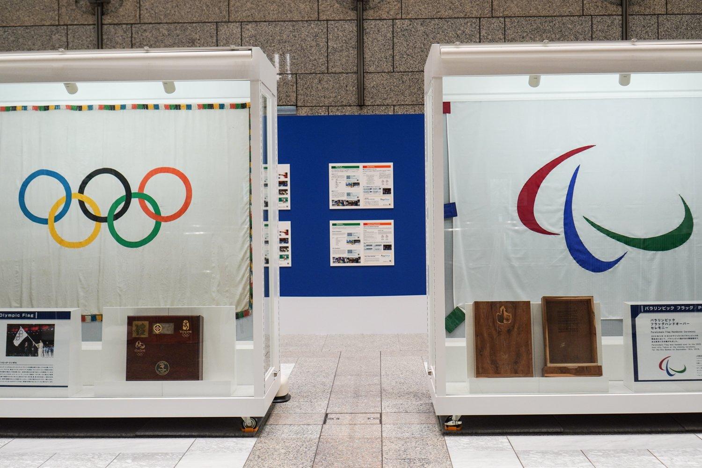 Olympialiput Tokiossa