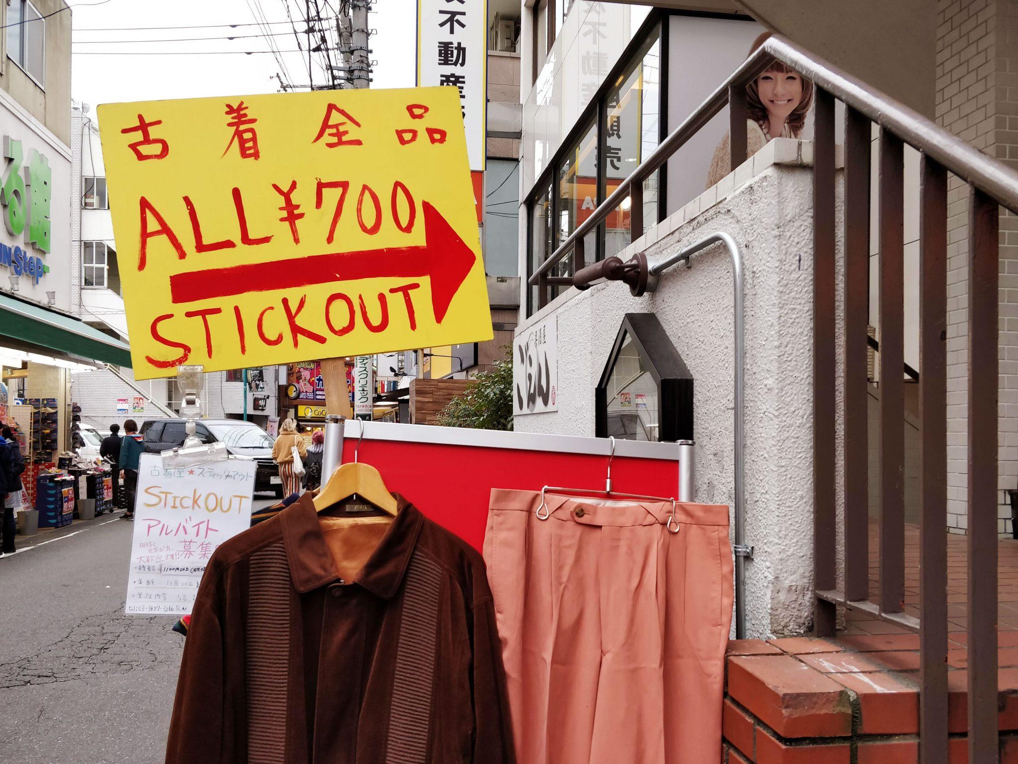 Vintagekaupat Tokiossa - Stick Out kyltti ulkoa