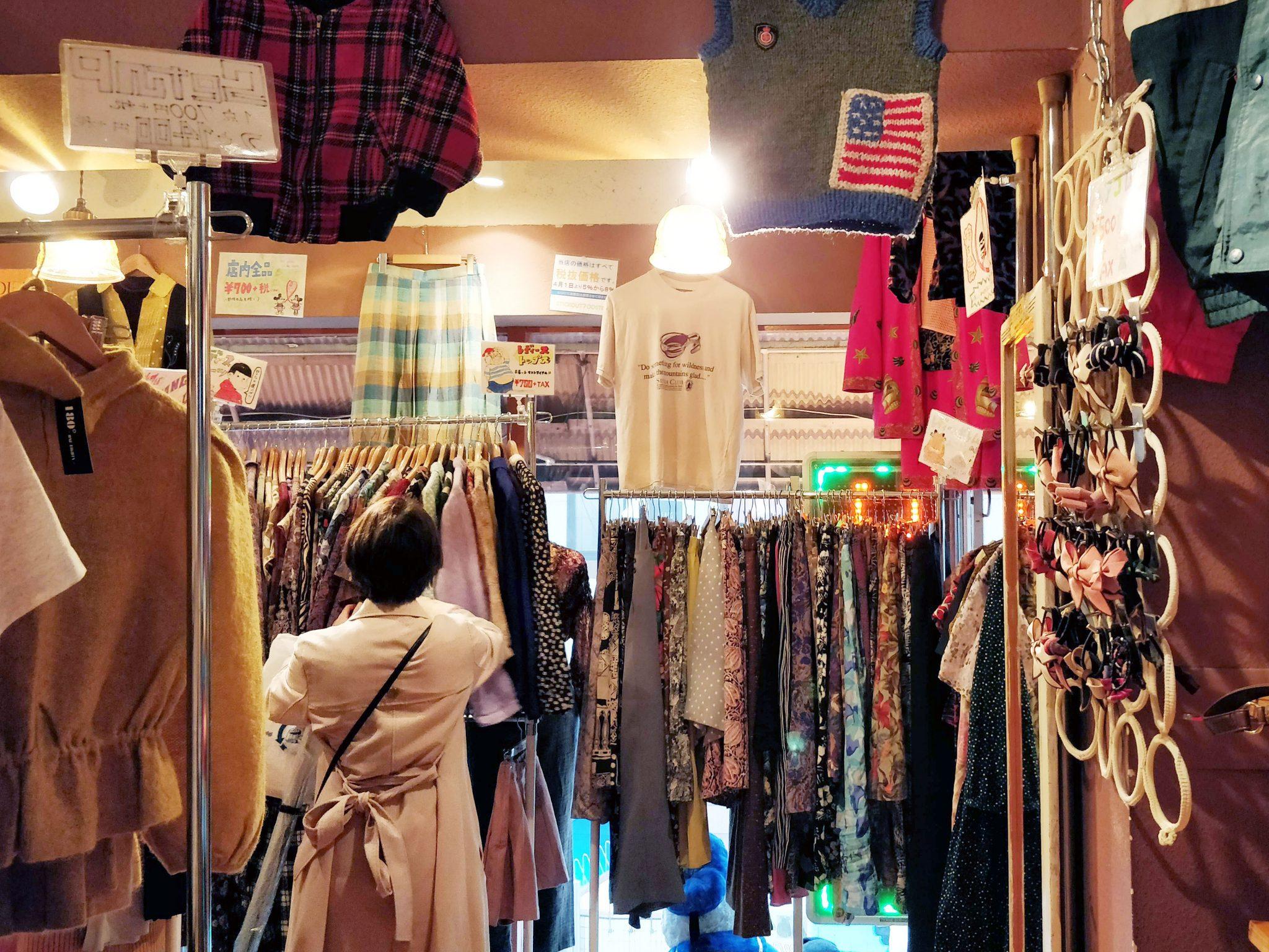 Vintagekaupat Tokiossa - Shimokitazawan Stick Out
