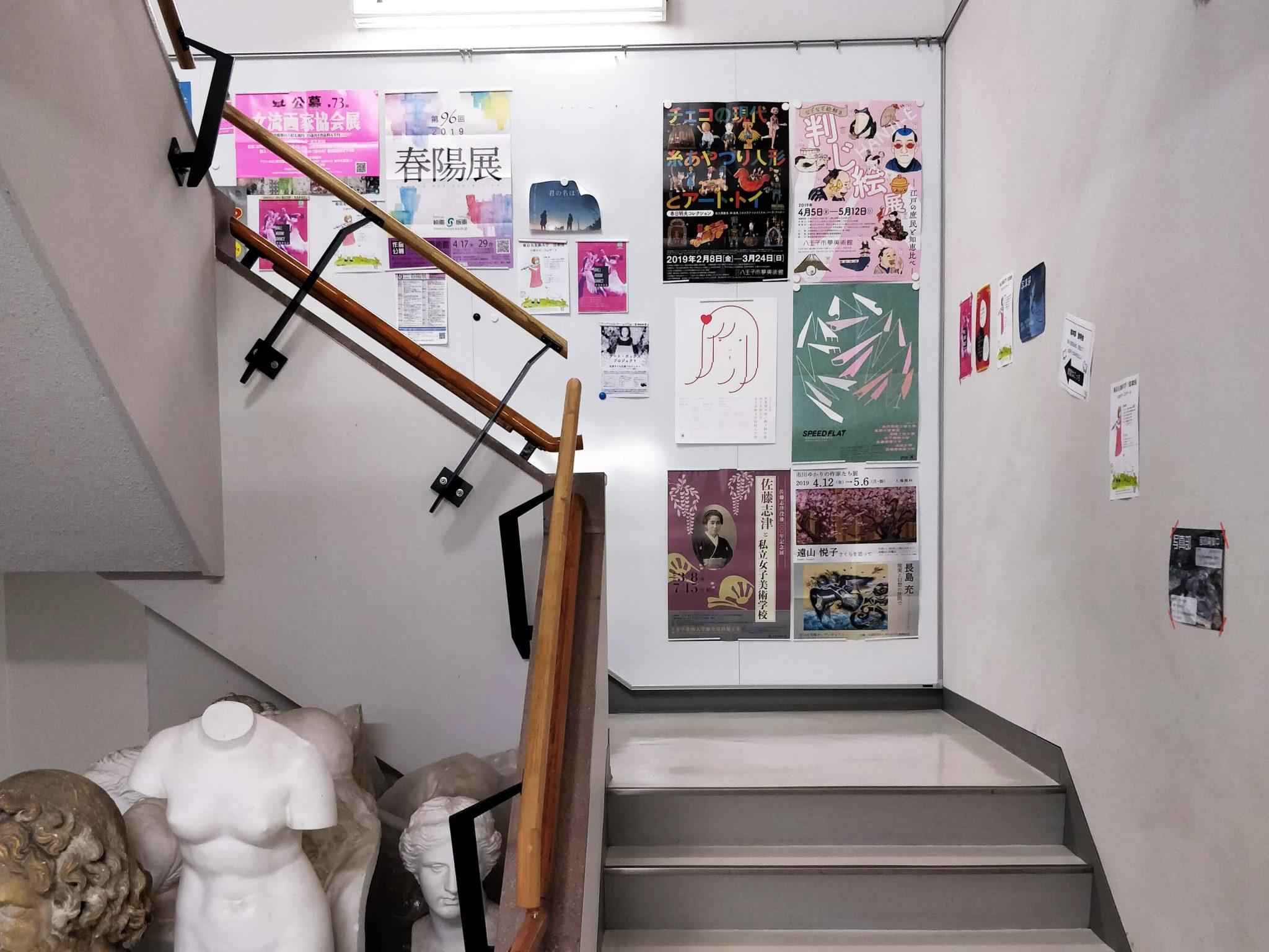vaihdossa japanissa - yliopiston käytävä jossa värikkäitä julisteita