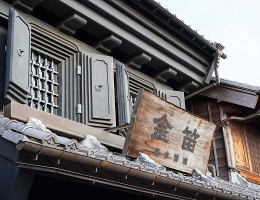 Kawagoen edo-kauden taloja