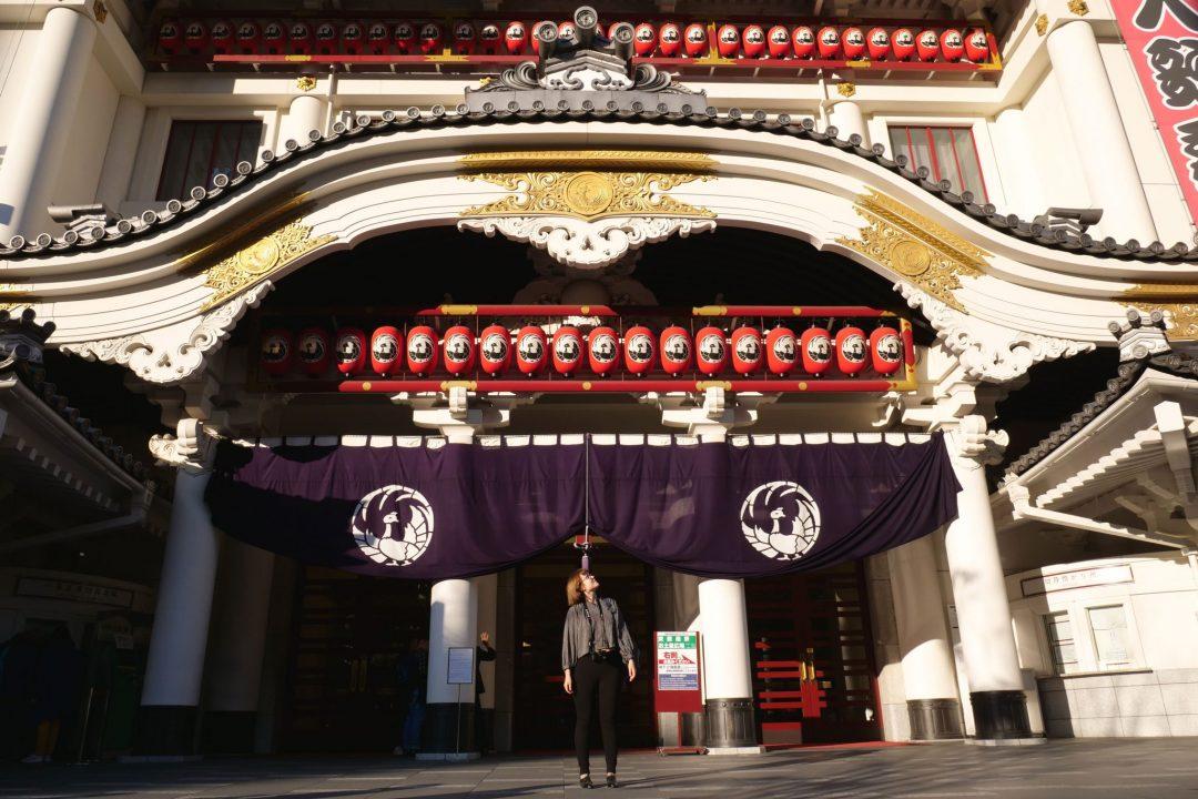 Kabuki-za -teatteri ja Iida