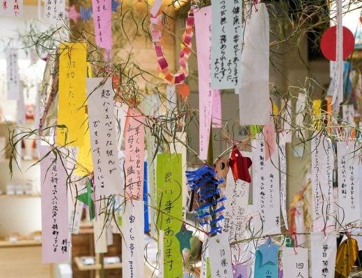 tanabata Japanissa