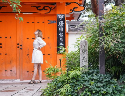 portti Kioton Gionissa