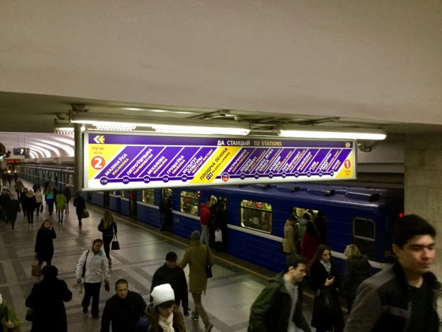 Minskin metrossa