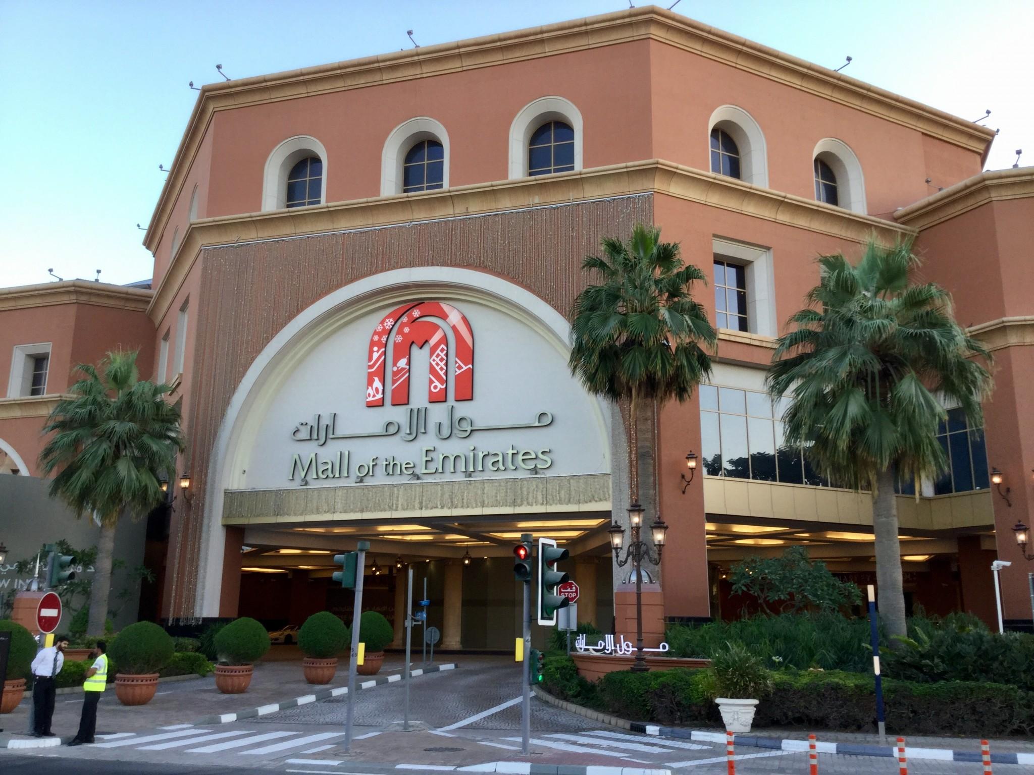 Tässä puolestaan toinen kuuluisa ostoskeskus Dubaissa, Mall of the Emirates