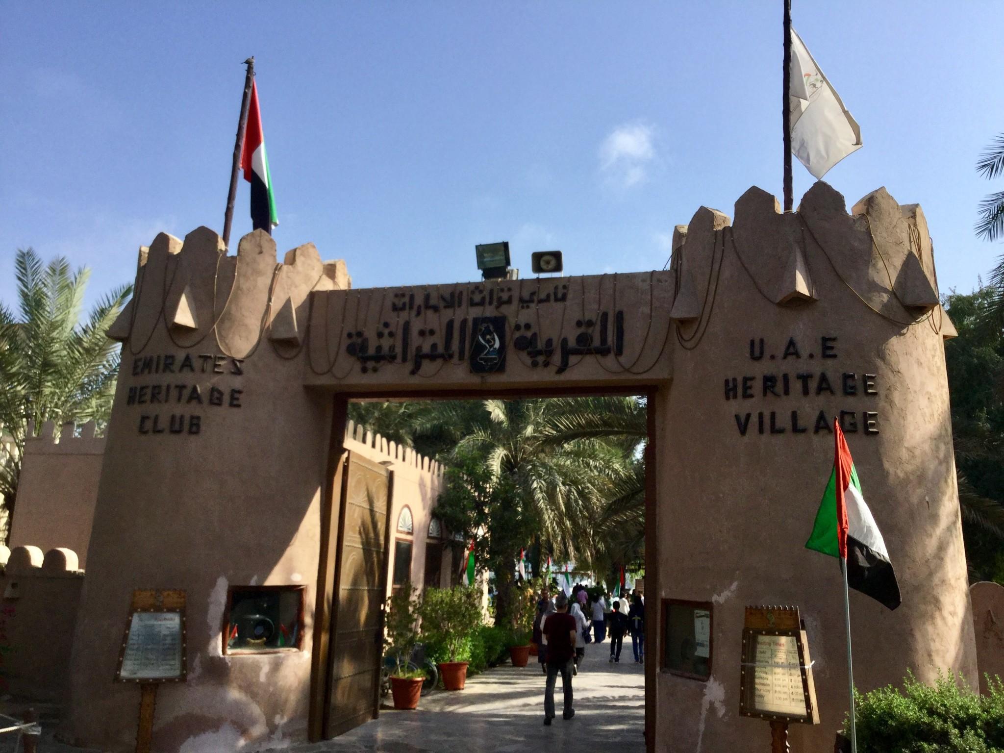 Heritage Villagen sisäänkäynti