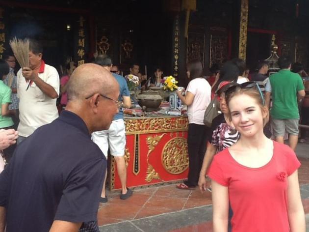 Kiinalaisesta temppelistä