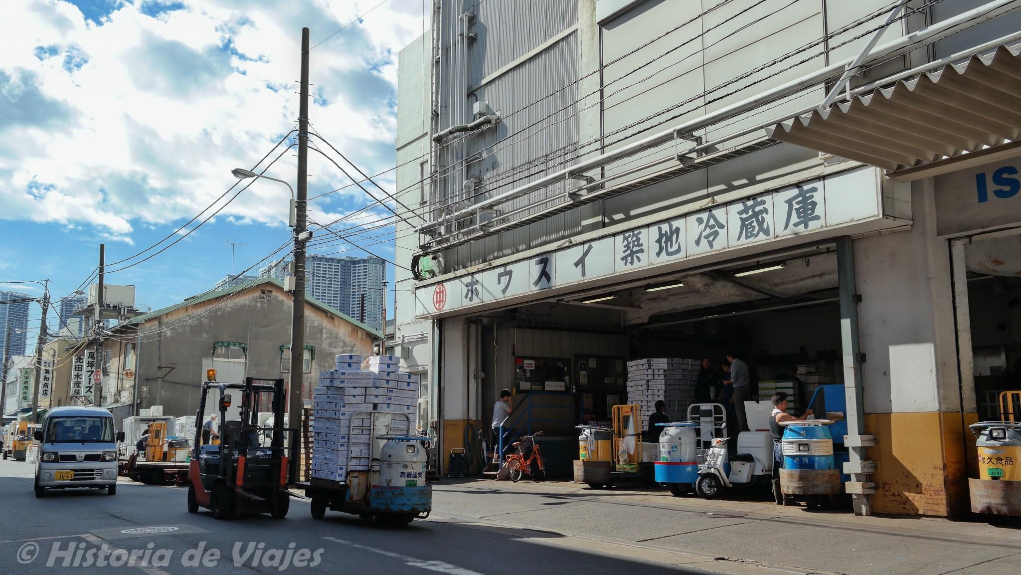 Tsukijin kalatori