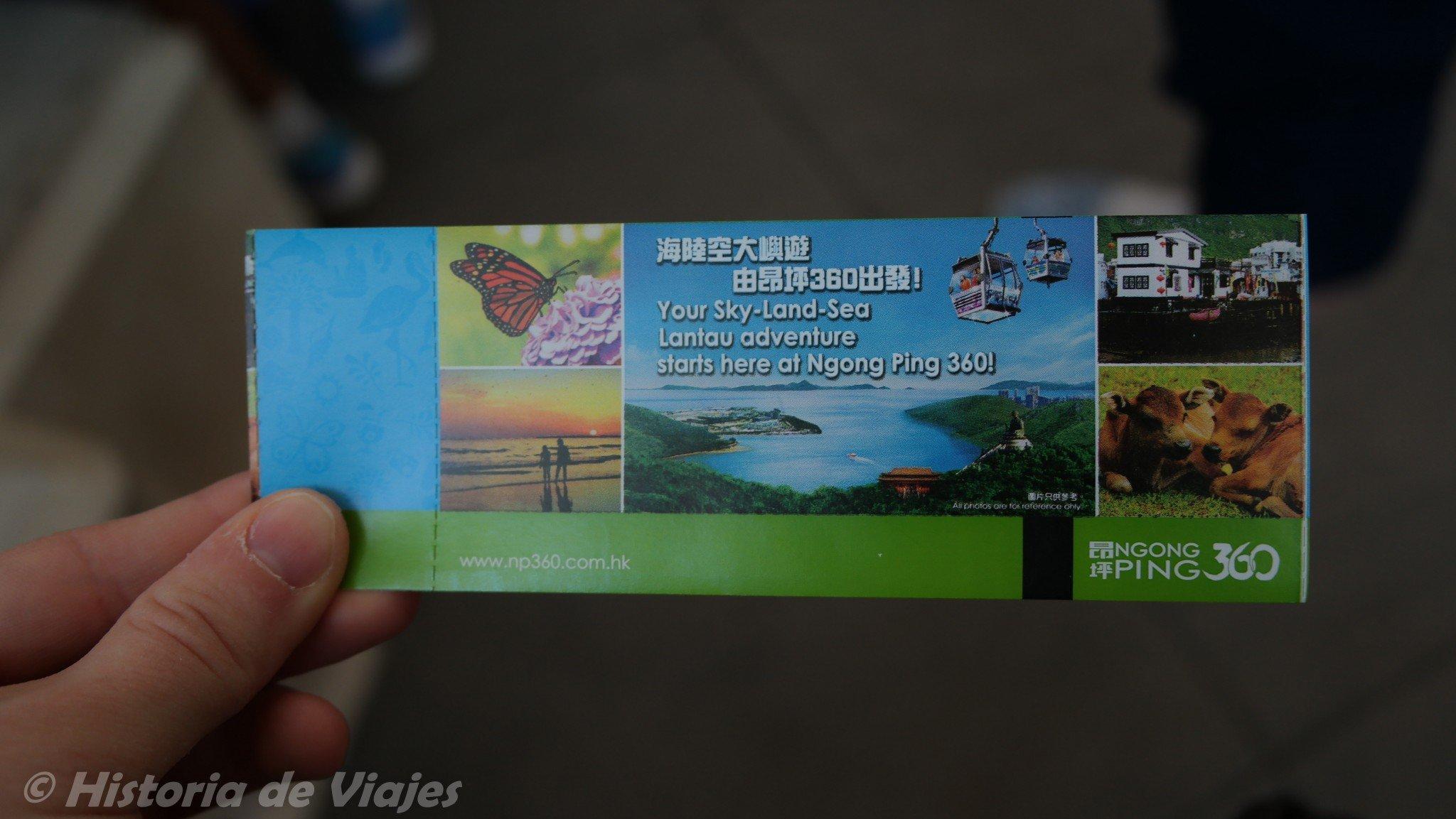 cablecar ticket