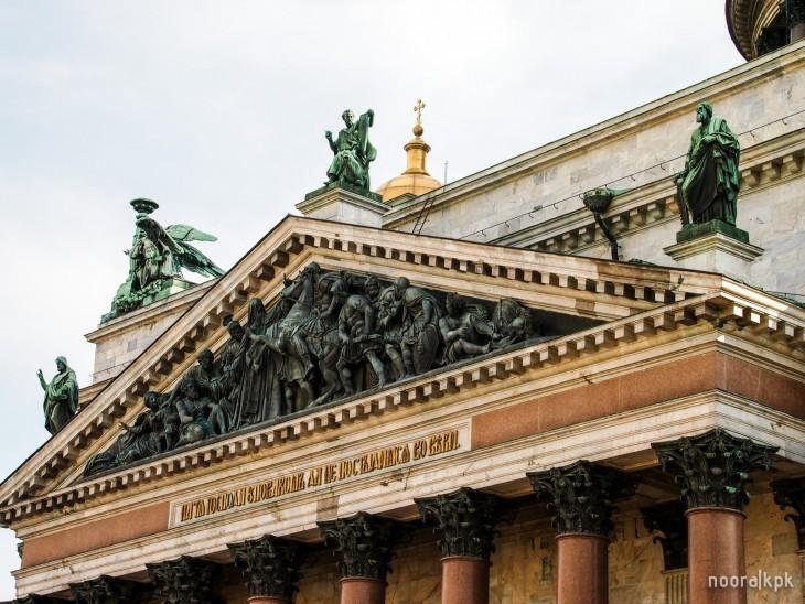 pietari_arkkitehtuuri
