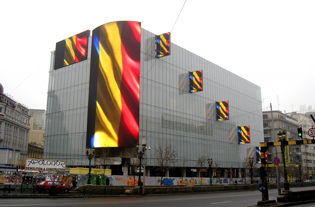 Romanian pääkaupunki.