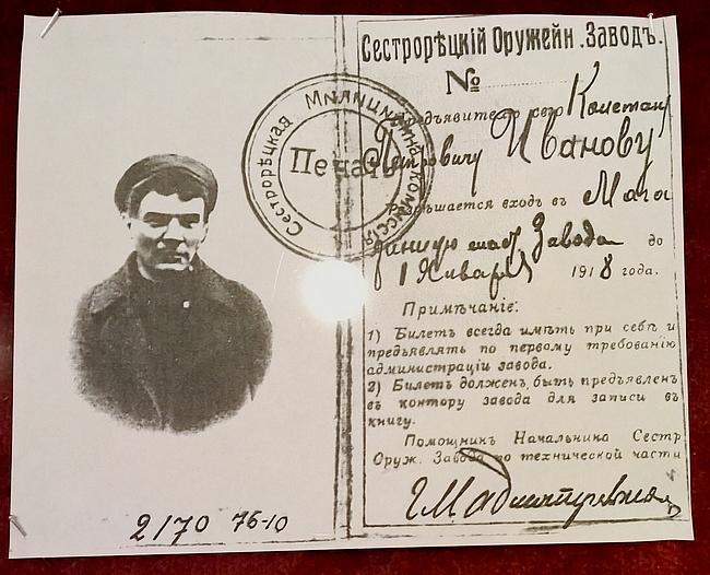 """Leninin paperit nimellä """"Konstantin Petrovitsh Ivanov"""""""