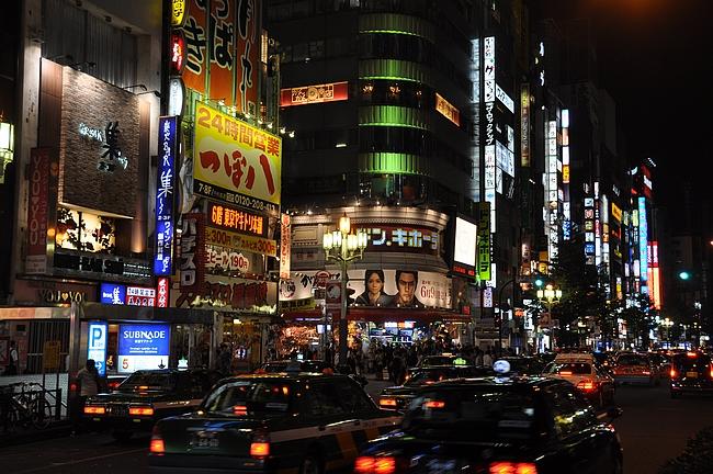 Tokyo by Night.