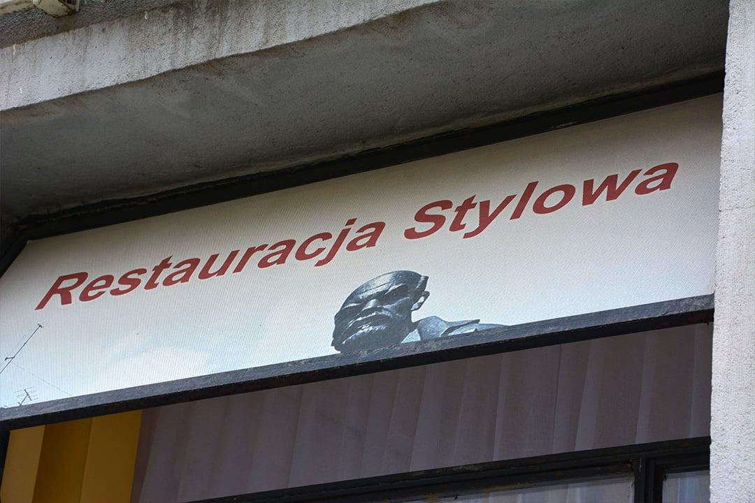 Stylowa, Nowa Huta