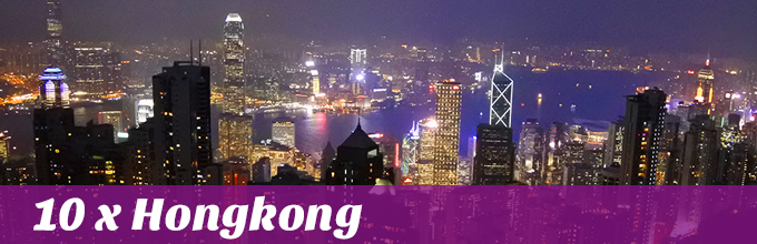 10 x Hongkong