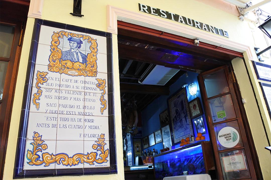 El Chinitas, Málaga