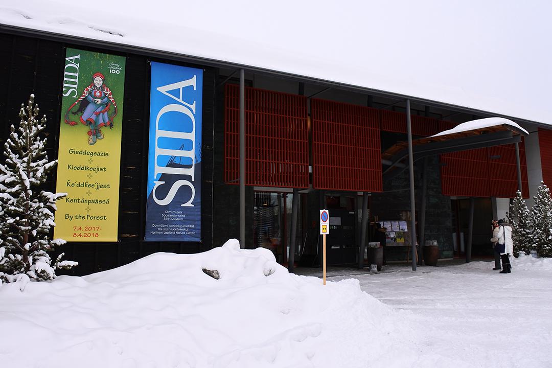 Siida, Inari
