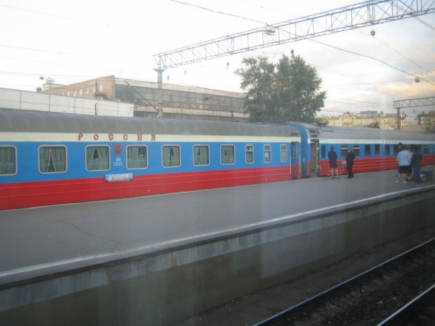 moskova 17