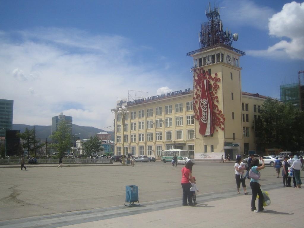 Mongolian Pääkaupunki