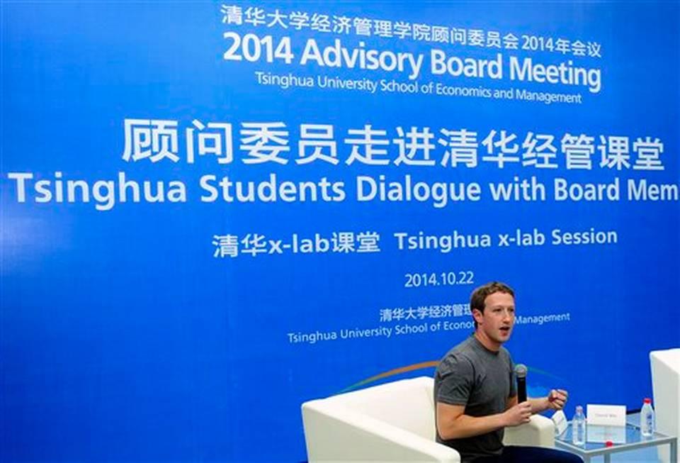 mark-zuckerberg-speaking-chinese