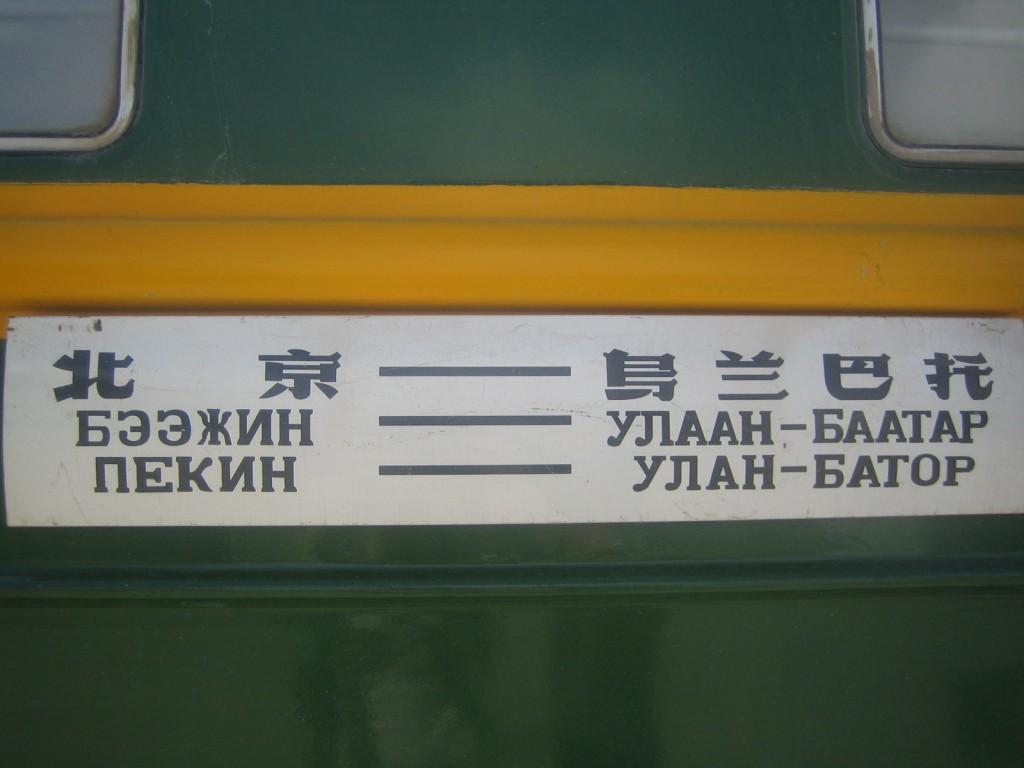 SIBERIA 414