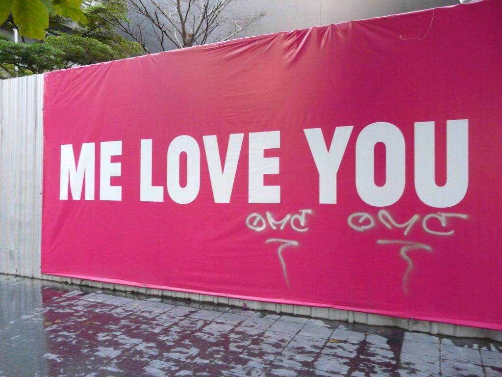 Bangkok me love u