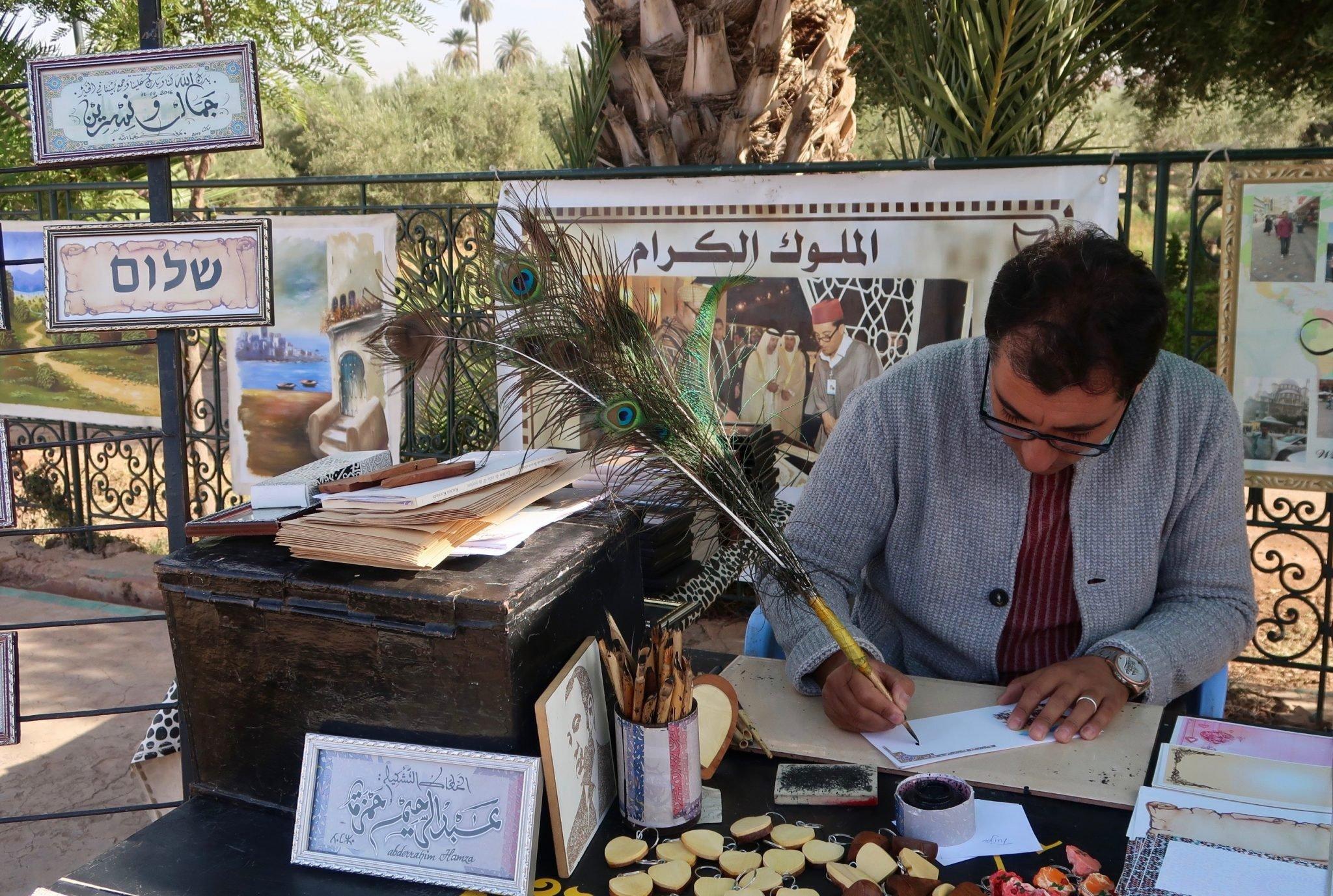 Marrakech kirjoitus