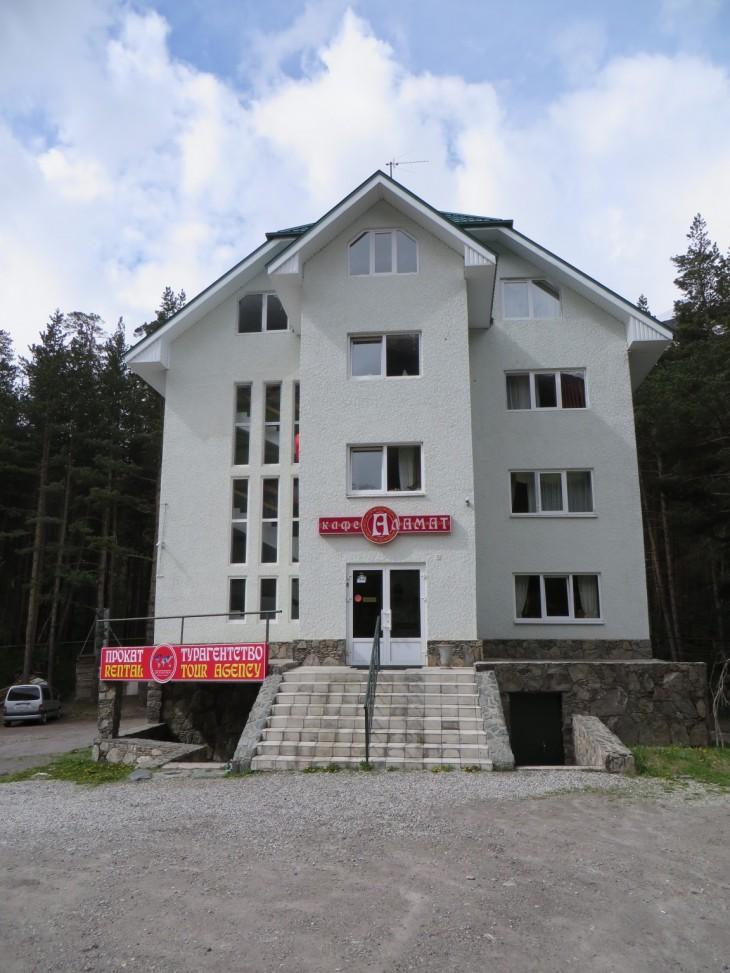 Alamat hotelli Terskolin kylässä